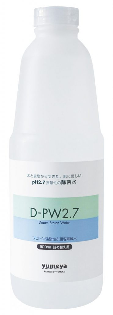 D-PW2.7 詰替え用